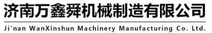 编织袋设备生产线